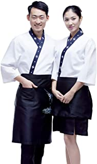 Unisex Sushi Chef Jacket Kimono Japanese Coat Restaurant Uniform Workwear 1pcs