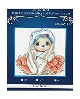 シーサイドで恋人は、キャンバス11CTクロスステッチ刺繍キット、裁縫セット、子供の頃の少女と少年キス・イン・パッケージ、14Ct Unprint10に印刷カウント