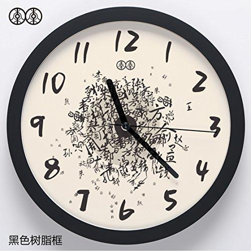 Gyps Horloge Murale Moderne silencieuse Clock Children Wall Clock Horloge de Mur Art Rustique Mur Horloge Horloge Murale Art Tableau Mural Signes du Zodiaque Chinois Classique Chinois Le sal