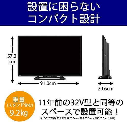 『シャープ 40V型 液晶 テレビ AQUOS LC-40E40 フルハイビジョン 長時間録画HDD対応 2画面表示』の5枚目の画像