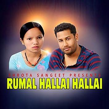 Rumal Hallai Hallai - Single