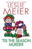 'Tis the Season Murder (A Lucy Stone Mystery)