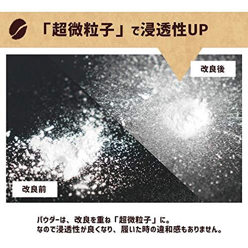 【足の臭い対策】靴消臭スプレーコーヒーフリマキーノ日本製無香除菌パウダーワンプッシュ携帯サイズ