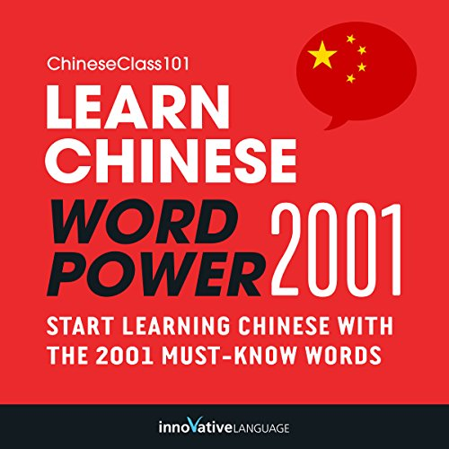 Learn Chinese: Word Power 2001 audiobook cover art