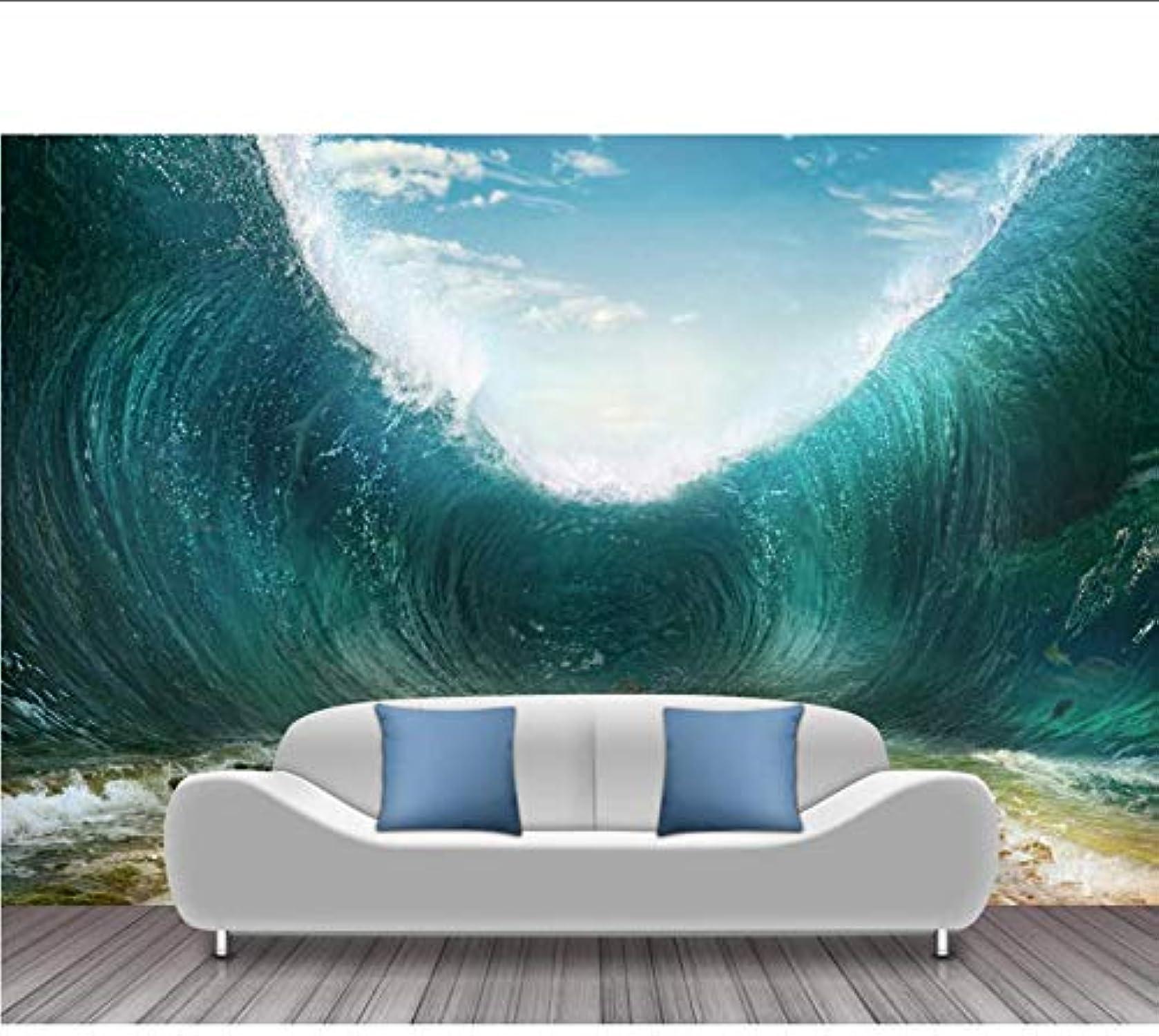 precio mas barato Hbbhbb Moderno Adhesivo De De De Papel Tapiz Ola Enorme Fondo De Pantalla Fotográfica Mural Salón 3D-140(H)200(W) Cm  precio al por mayor