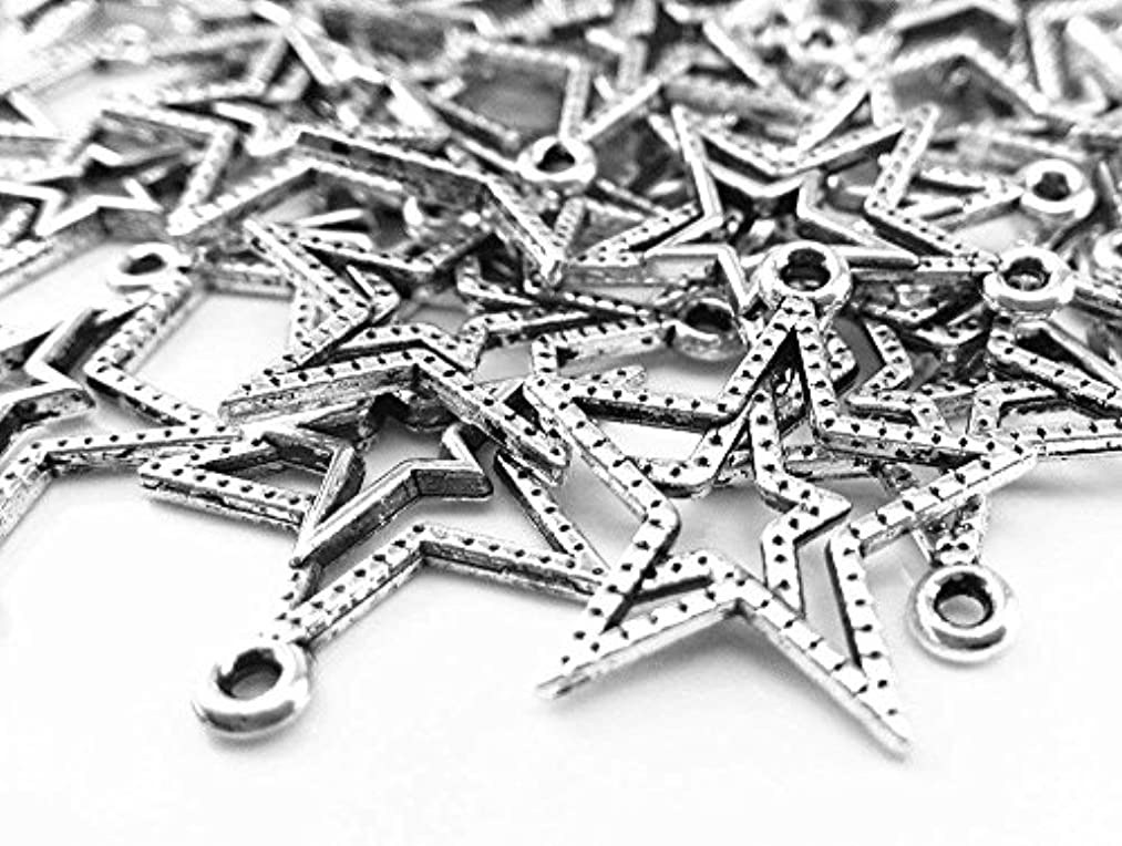 Youkwer 100Pcs 21mm x23mm Vintage Metal Alloy Double Star Sign Christmas Charms Beads Pendants for DIY Crafting and Earring Necklace Bracelet Jewelry Making Findings Accessories(Antique Silver)