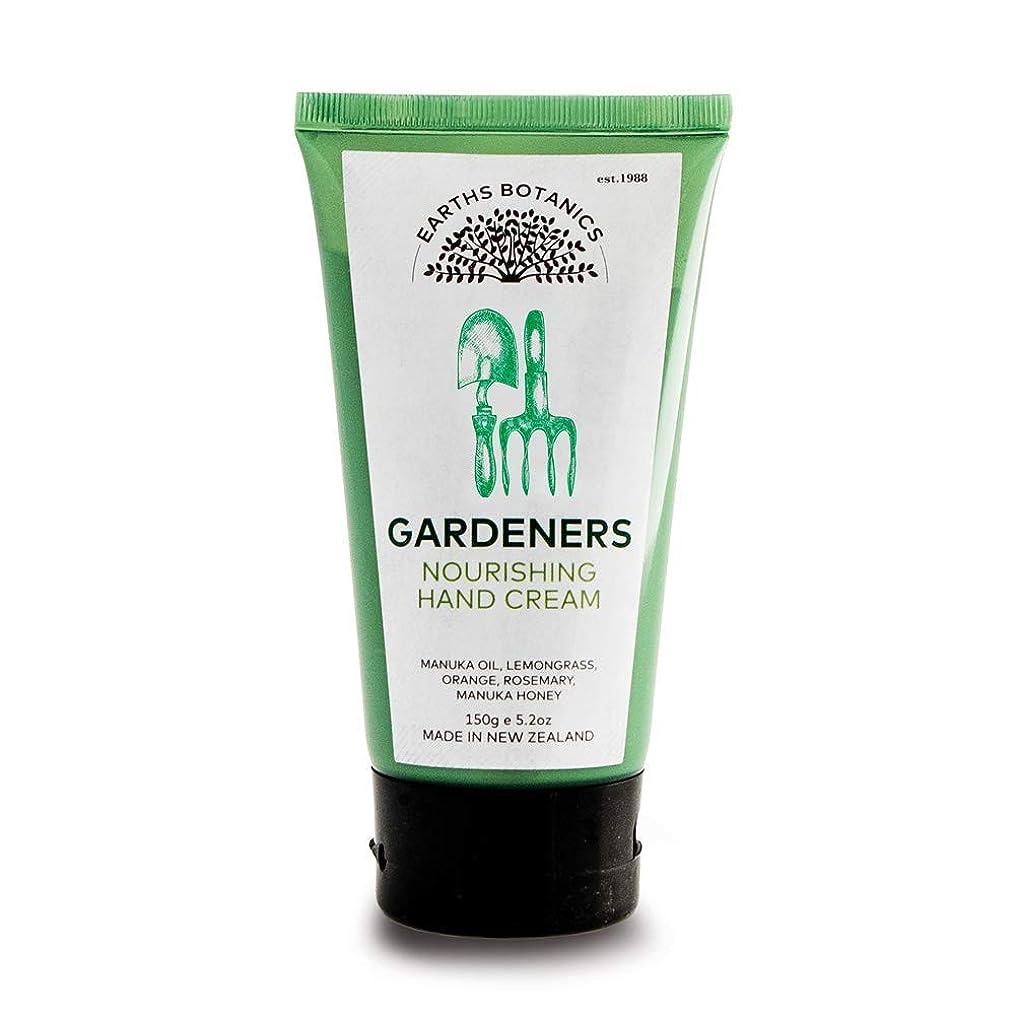 大砲常習者デマンドEarths Botanics GARDENERS(ガーデナーズ) ハンドクリーム 150ml