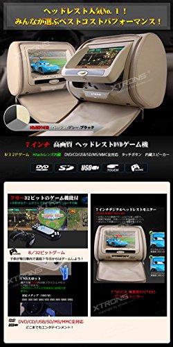 『(HD705)7インチ 高画質 ヘッドレスト DVDプレーヤー 2個セット (ブラック)』の2枚目の画像