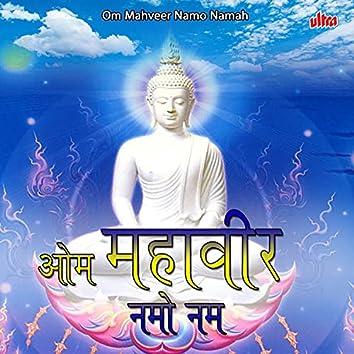 Om Mahveer Namo Namah Dhun