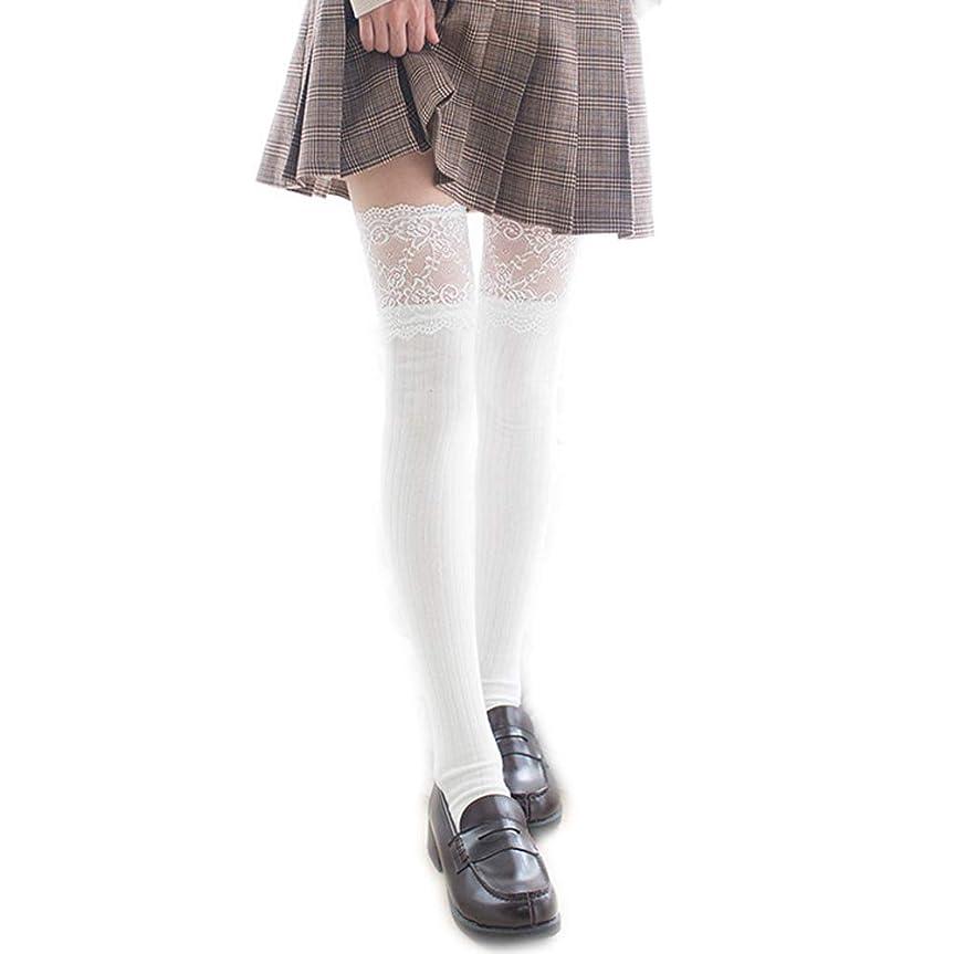 居間ブリーク取り消す【AIRFOX】ロングソックス ハイソックス レース 綿 保温 防寒 レディース サイハイソックス あったか靴下 美脚 無地 通学 通勤 可愛い靴下
