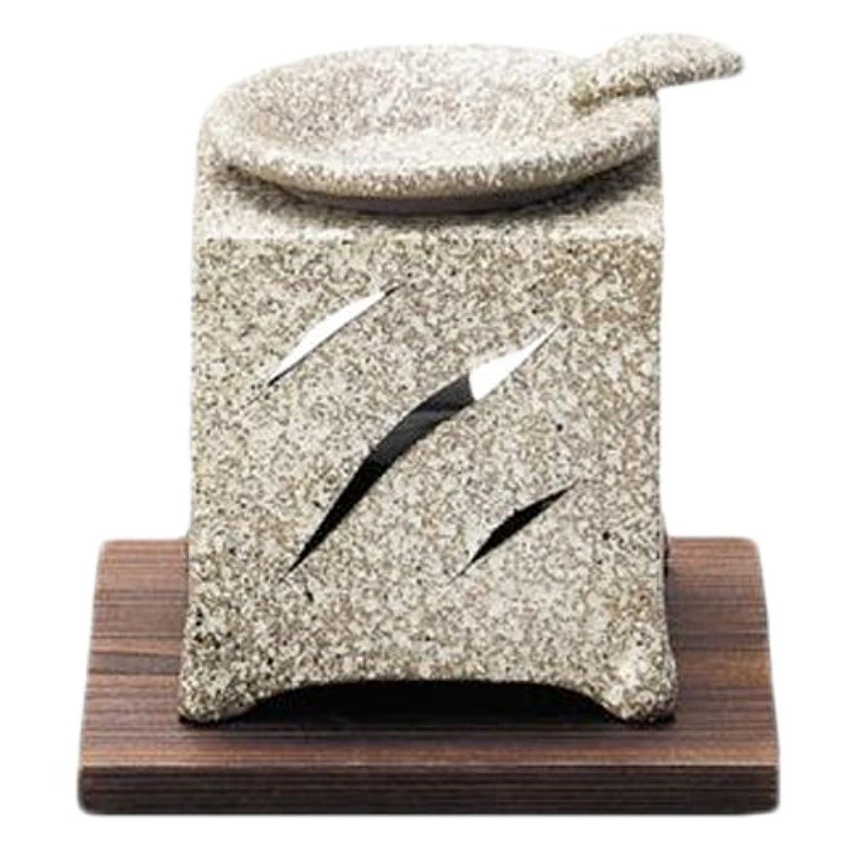 教授家主目的常滑焼5-261山房 石風角形茶香炉 AM-T1054