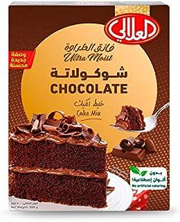 Al Alali Chocolate Cake Mix - 500 g