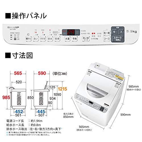 シャープSHARPタテ型洗濯乾燥機幅56.5cm(ボディ幅52.0cm)洗濯・脱水容量5.5kgステンレス穴なし槽シルバー系ES-TX5E-S