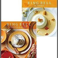 CONCENT リンベル RING BELL カタログギフト マゼラン&アイリス