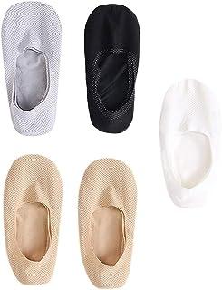 Calcetines de seda de hielo transpirables ocultos antideslizantes Soft Cool Touch para hombres mujeres