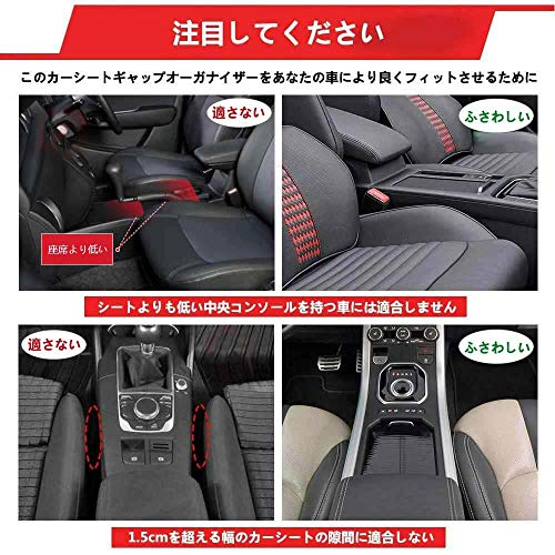 多機能PUレザーシート隙間収納、2USBポートサイドトレイ収納ボックス、車用サイド収納ボックスシートポケッコンソールカップホルダー座席隙間用差し込みタイプ左席で用