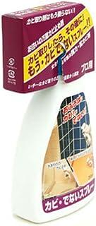 日本ミラコン産業 室内のカビ止め剤 カビ・でないスプレー 250ml BOTL-11