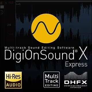 DigiOnSound X Express   ダウンロード版