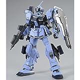 BANDAI HGUC 1/144 Pale Rider (Land Battle Heavy Equipment Specification)