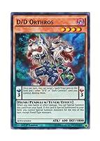 遊戯王 英語版 SDPD-EN004 D/D Orthros DDオルトロス (スーパーレア) 1st Edition
