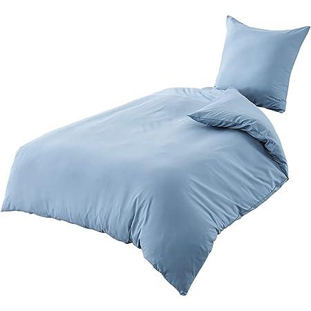 RUIKASI Housse de Couette 140 x 200 cm Bleu Spa - Parure de Lit 1 Personnes avec Fermeture Éclair - Housse Couette en Microfibre avec 1 Taie d'oreiller 65x65 cm