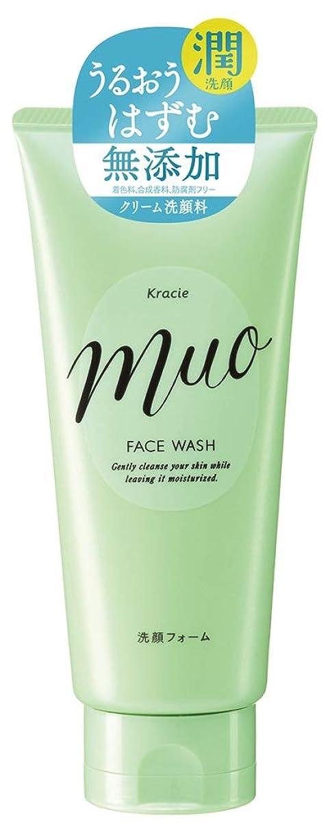 コレクションハブパイントミュオ 無添加クリーム洗顔料120g(天然アロマのやさしい香り)
