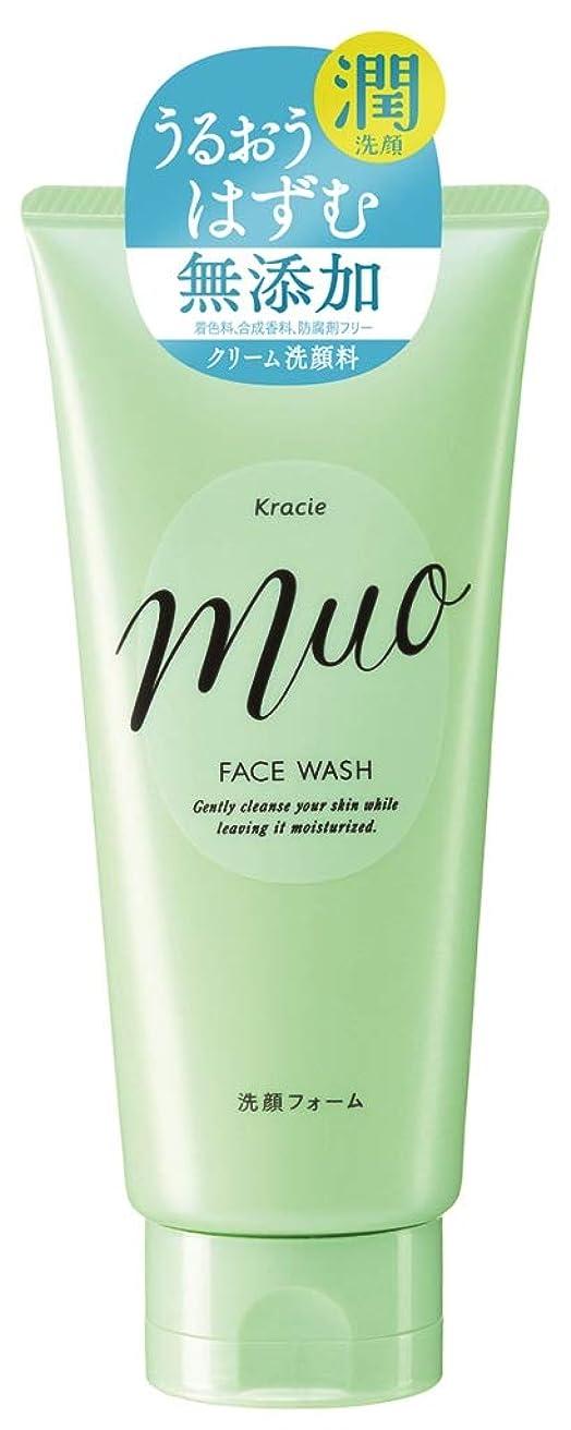 比較的名前を作るワードローブミュオ 無添加クリーム洗顔料120g(天然アロマのやさしい香り)