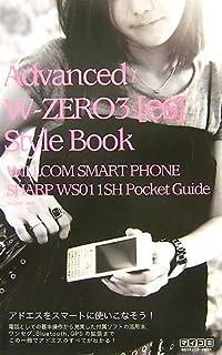 Advanced/W-ZERO3[es]Style Book