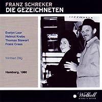 Die Gezeichneten by Franz Crass; Thomas Stewart; Ernst Wiemann; Eveyn Lear; Radio Frankfurt / Winfried Zillig 1960