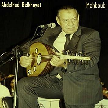 Mahboubi
