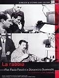 La Rabbia by Ava Gardner