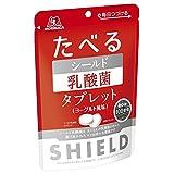 森永製菓㈱ シールド乳酸菌タブレット 33g×6袋