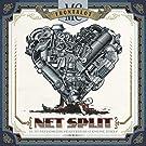 Net Split, or the Fathomless Heartbreak of Online Itself [Explicit]
