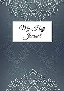 Hajj Journal, Thick Notebook - Muslim Gifts For Women (120 Pages) (Gag Gifts)