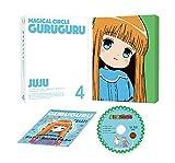 魔法陣グルグル 4【DVD】[DVD]