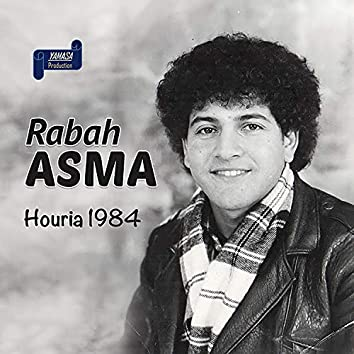 Houria (1984)