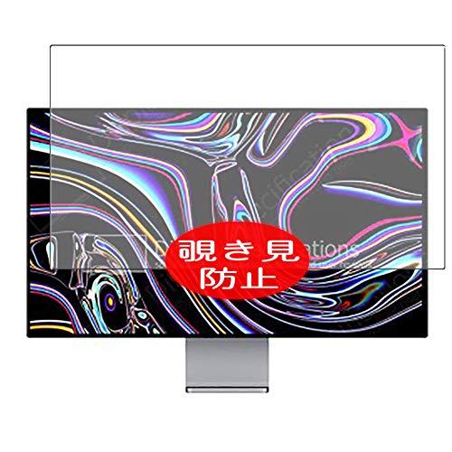 VacFun Anti Espia Protector de Pantalla, compatible con Apple Pro Display XDR 32' Display Monitor, Screen Protector Filtro de Privacidad Protectora(Not Cristal Templado) NEW Version
