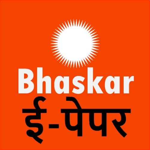 BhaskarHindi Latest Epaper App - Bhaskar Group