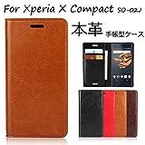 ソニー Sony Xperia X Compact 用 SO-02J ドコモ 本革 手帳型 ケース シンプルデザイン 落ち着い色 レトロ カードポケット スタンド機能 ブラック 4色選び ライトブラウン