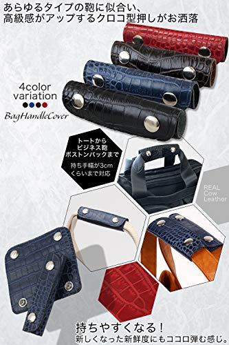GiGantバッグ持ち手カバー本革レザークロコダイル型押し取っ手カバーハンドルカバー鞄2個セット(ネイビー)