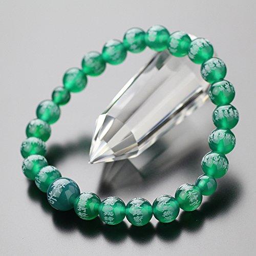 念珠ドットコム 数珠ブレスレット 般若心経彫刻 約8ミリ 緑瑪瑙 パワーストーン 天然石 うでわ アゲート グリーン お守り 魔除け 厄除け 107080049