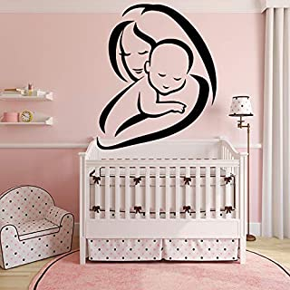 WSLIUXU Mom and Baby Stickers Decorated Mother Love to Decorate The Baby's Room Decoration Self-Adhesive Vinyl Waterproof Wall Art Decal Wall Stickers Home Silver XL 58cm X 71cm