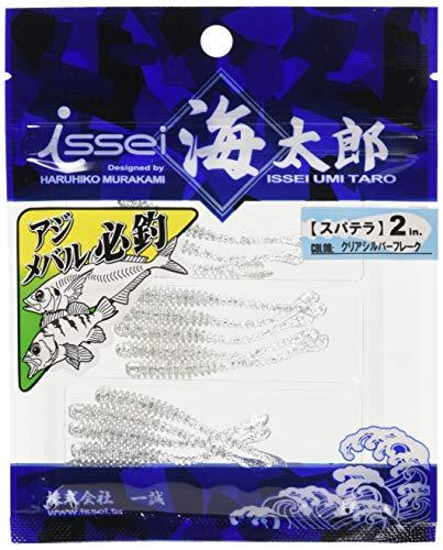 イッセイ海太郎(Issei Umitaro) ワーム スパテラ 2インチ クリアシルバーフレーク #03 ルアー