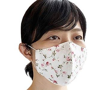 布マスク 日本製 洗える おしゃれ かわいい 女性用 花柄マスク 赤色 立体マスク 薄手 軽量 大人用[Y359]