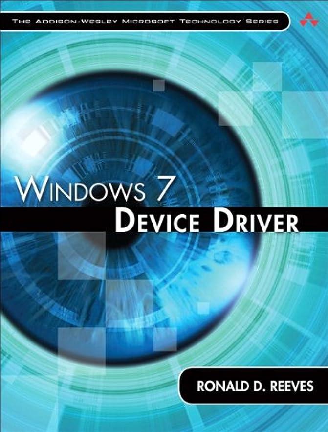 もっと少なく予防接種する軌道Windows 7 Device Driver (Addison-Wesley Microsoft Technology Series) (English Edition)