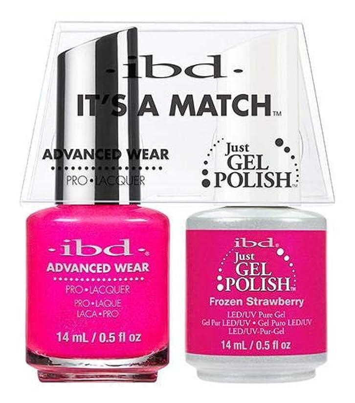 砲撃矢印湖IBD Advanced Wear -