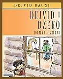 Dejvid i Dzeko: Domar I Zmija (Serbian Edition) (English Edition)