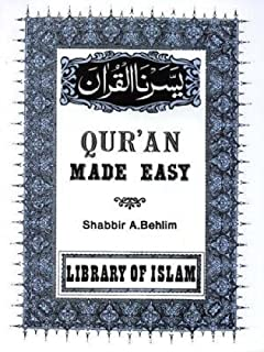 easy quran store