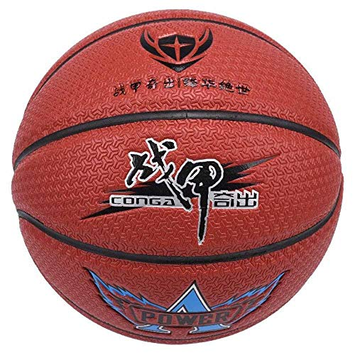 Buy SAIDISH Match Basketball PU Soft Leather Adult Basketball Indoor and Outdoor Students Cement Flo...