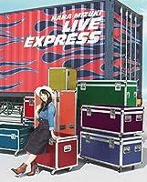 【Amazon.co.jp限定】NANA MIZUKI LIVE EXPRESS(Blu-ray)(オリジナル・缶バッチ(ロゴ)&デカジャケ+メーカー...